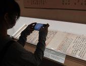 متحف القصر يستضيف معرضا لأحد أشهر الفنانين فى التاريخ الصينى