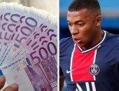 ريال مدريد يخطط لميركاتو صيف 2021 بتوفير 256 مليون يورو