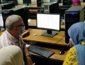 استمرار تسجيل رغبات تقليل الاغتراب لطلاب المرحلة الأولى والثانية بتنسيق الجامعات