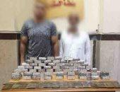 ضبط 170 طربة حشيش بقيمة 1.8 مليون جنيه بالاسكندرية