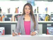 موجز خدمات تليفزيون اليوم السابع.. 30سبتمبر آخر موعد لتركيب العدادات الكودية