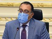 رئيس الوزراء: سددنا 7 مليارات جنيه للمصدرين فى أقل من عام.. أخبار مصر