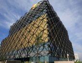 مكتبة برمنجهام فى انجلترا تضم الملايين من الكتب والخرائط والمخطوطات النادرة