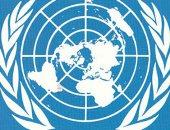 الأمم المتحدة: 1.1 مليون شخص يعانون من انعدام الأمن الغذائى بمدغشقر