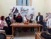 محافظ كفرالشيخ يُشيد بمجهودات القومى للمرأة للتوعية فى المشاركة بالانتخابات