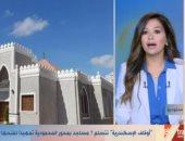 وكيل وزارة الأوقاف يؤكد تأسيس مساجد المحمودية على أعلى مستوى