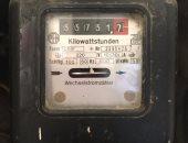 قارئ بالسويس يشكو مطالبته بفاتورة كهرباء بقيمة 2020 جنيها رغم وجود رصيد