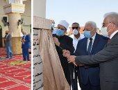 """""""افتتاح المساجد وتخفيض قيمة التصالح"""".. أبرز قضايا على طاولة التوك شو"""