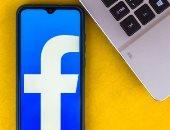 فيسبوك يعلن غلق حسابات وهمية قد تستخدمها المخابرات الروسية بانتخابات أمريكا