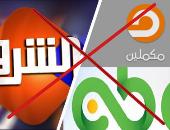 المخرج تامر الخشاب يكشف فبركة الإخوان عبر أحدث الوسائل لنشر شائعات ضد مصر