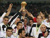 الكأس فين يا جبلاية؟.. اتحاد الكرة يحقق فى اختفاء كأس أمم أفريقيا