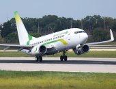 """موريتانيا تُرسل طائرتين محملتين بمساعدات طبية إلى تونس لمواجهة """"كورونا"""""""