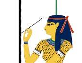 معلومة تاريخية.. المعبودة سشات إله الحكمة والمعرفة والكتابة اعرف حكايتها