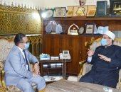 سفير كازاخستان فى القاهرة يشيد بالجامعة المصرية للثقافة الإسلامية