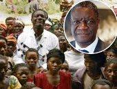 تهديدات بالقتل للحائز على نوبل للسلام فى الكونغو الديمقراطية لمطالبته بحقوق المرأة.. مسيرات بالمئات لدعمه.. والأمم المتحدة تشيد بمساعدته للآلاف من النساء.. ورئيس الكونغو يتعهد بحمايته وأسرته