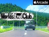 يعني إيه World's End Club؟.. أحدث ألعاب Apple Arcade
