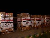 مصر ترسل مساعدات طبية للعراق لمواجهة أزمة كورونا بتوجيهات من الرئيس السيسي