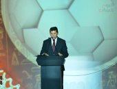 وزارة الرياضة تكرم القائمين على تنظيم حفل قرعة مونديال اليد اليوم