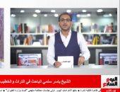 خطيب بالأوقاف يوضح لـ تليفزيون اليوم السابع وظيفة علماء الدين فى المجتمع