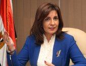 """""""الهجرة"""" تعلن ضوابط التواصل مع المصريين بالخارج عبر مواقع التواصل"""