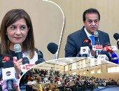 وزيرة الهجرة لشباب الدارسين بالخارج: بلدكم قوية جدا وبقيادة حكيمة جدا