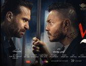 """برومو """"زنزانة 7"""" يقترب من 8 ملايين مشاهدة فى 3 أيام ويكسر توقعات الجمهور"""