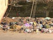 سيبها علينا.. شكوى من انتشار القمامة بمنطقة ميت فارس فى الدقهلية