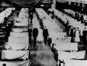 لماذا الموجة الثانية من الأنفلونزا الإسبانية عام 1918 كانت مميتة للغاية؟