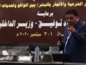 اللواء أحمد طاهر يحذر من استخدام السوشيال ميديا فى جرائم الاتجار بالبشر