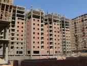 مشروع أهالينا 2 بالقاهرة لتطوير العشوائيات يغير حياة 1632 أسرة