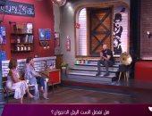 """أحمد صلاح حسنى يوجه نصائح للمرأة لو رأت زوجها منعزلا مع نفسه في """"راجل و2 ستات"""""""