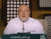 خالد الجندى يوضح كيف تقدم الشريعة الإسلامية المصلحة العامة على الخاصة.. فيديو
