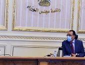 رئيس الوزراء يستعرض مع محافظ البنك المركزى أداء القطاع المصرفى خلال أزمة كورونا