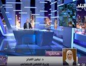 184 طن مواد غذائية.. وزيرة التضامن تكشف تفاصيل مساعدات مصر للسودان.. فيديو
