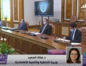 """وزيرة التخطيط تكشف لـ""""على مسئوليتى"""" أهداف مبادرة تحسين جودة الحياة بالريف .. فيديو"""