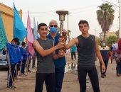 محافظة كفر الشيخ تتسلم شعلة أولمبياد الطفل المصرى .. صور
