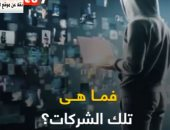 إكسترا نيوز تبث فيديو اليوم السابع يفضح إعلام قطر