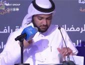 إرهاب تميم.. تقرير يكشف دور المنظمات الخيرية القطرية ودعمها للإرهابيين