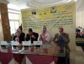 محافظ كفر الشيخ يعلن عن دورات تدريبية لرفع كفاءة العاملين بمراكز الشباب