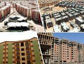خطة محافظة القاهرة لاستكمال تطوير العشوائيات وتسكين 15 ألف وحدة سكنية