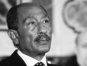 """""""صباح الخير يا مصر"""" يحتفي بذكرى تولي السادات الرئاسة رسميا في مثل هذا اليوم"""