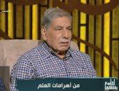 حصل على 4 رسائل دكتوراه وألف 150 كتابا.. تعرف على قصة الدكتور عبد الفتاح غنيمة