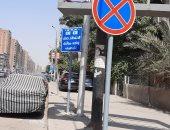 لافتة مسموح الانتظار وممنوع بنفس المكان فى جسر السويس.. قارئ يطالب بتحديد موقف الشارع