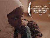 """الفيلم القصير """"حنة ورد"""" يمثل مصر فى المسابقة الرسمية بمهرجان لندن"""