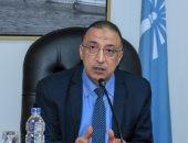 محافظة الإسكندرية تطلق 54 خدمة جديدة للمواطنين على بوابتها الإلكترونية
