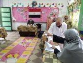 3 طرق لاستعلام الناخبين بـ 14 محافظة عن لجانهم فى جولة إعادة الشيوخ