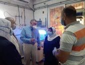 صحة الغربية تشكل لجنة لفحص شبكة الغازات بمستشفى السنطة