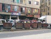 الرصد البيئى ترفع القمامة من شارع الحنفية بالعجمى الإسكندرية