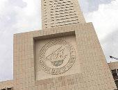 الراي: بنوك الكويت تلاحق الوافدين المقترضين في دولهم