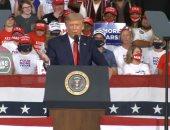 """""""ترامب """" يهاجم خصومه الديمقراطيون ويؤكد لم يذكروا فى مؤتمرهم القانون والنظام"""